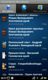 Moon+ Reader Android