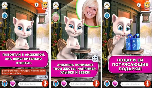 скачать Talking Angela для android