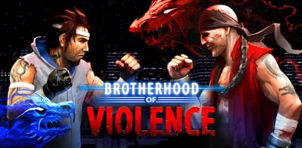 Brotherhood of Violence android