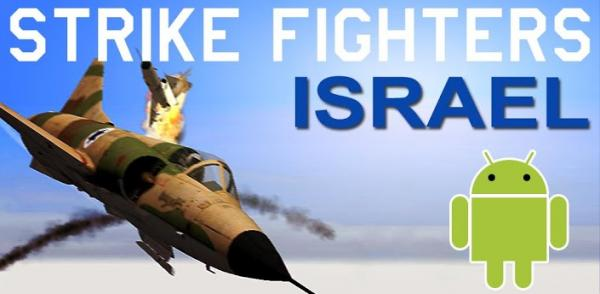 Strike Fighters Israel android