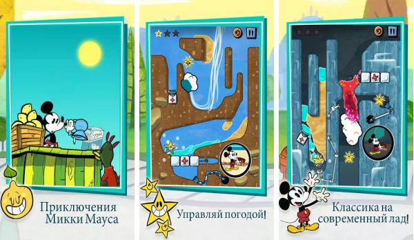 скачать Where is My Mickey для android