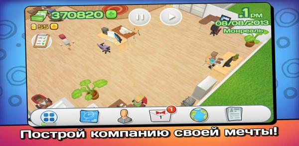 Office Story android