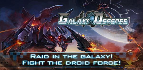 Galaxy Defense android