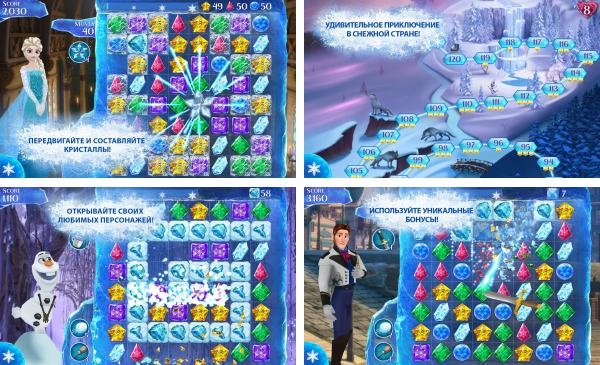 скачать Frozen Free Fall для android