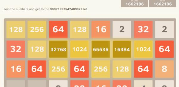 2048 Number Puzzle Game на Андроид