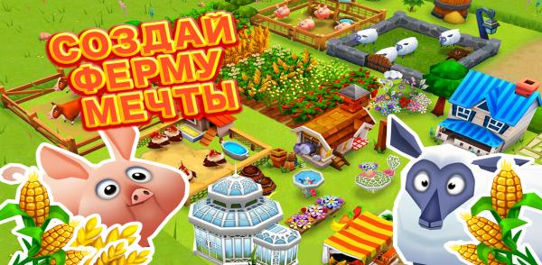 Farm Story 2 android