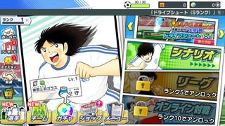 Скачать  Captain Tsubasa  Fight Dream Team 2.2.1 на андроид