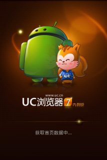UCWEB Android
