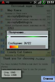 Profimail Android